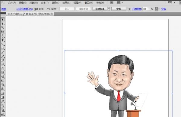 使用AI把图片制作成SVG素材用于Videoscribe