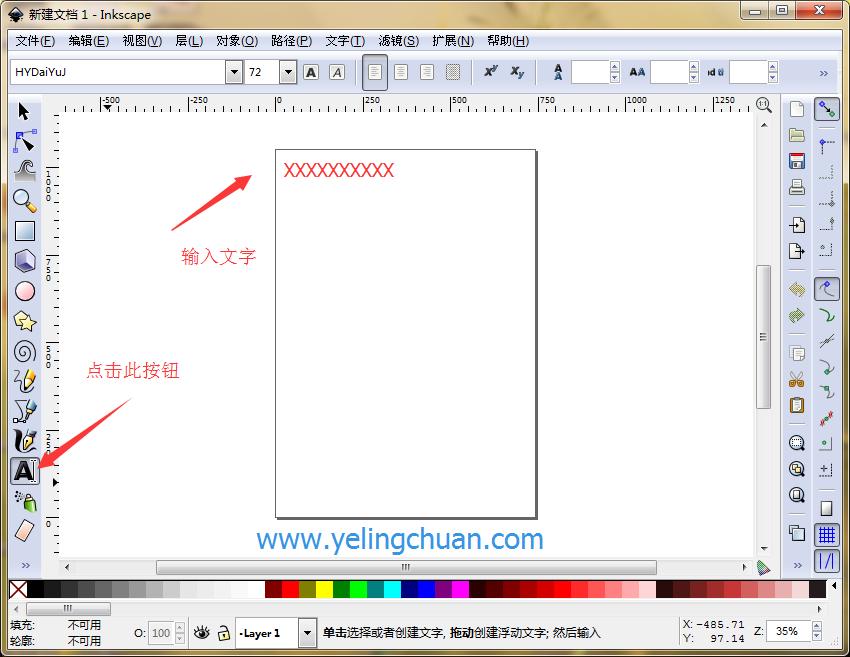 如何实现Videoscribe中文汉字的手绘动画效果