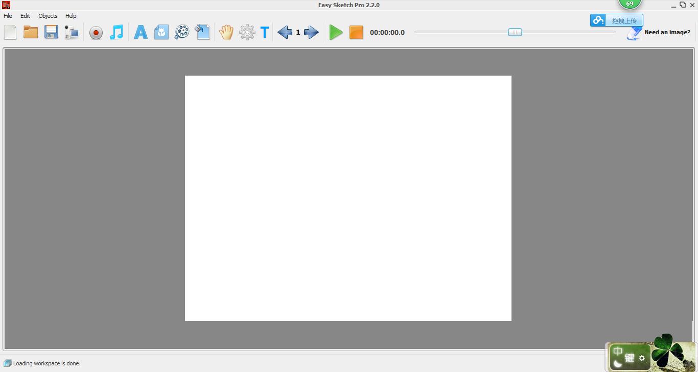 Easy sketch pro 软件分享